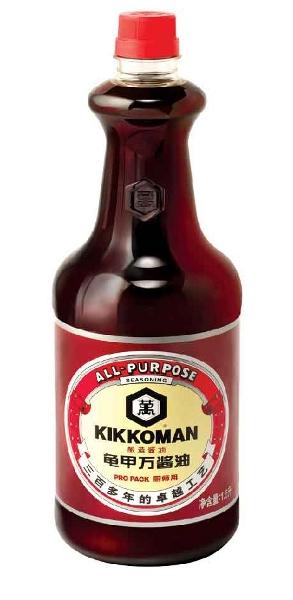 kikoman-pro-pack